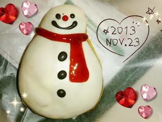 2013-11-25-13-16-16_deco.jpg