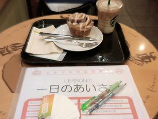 130927 ブログPH(百瀬).JPG