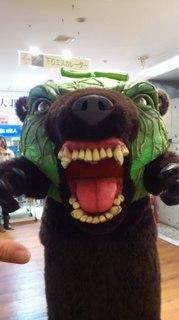 funaめろん熊1.jpg