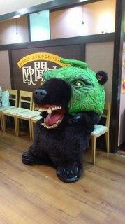 funaめろん熊2.jpg