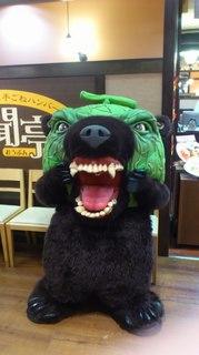 funaめろん熊3.jpg